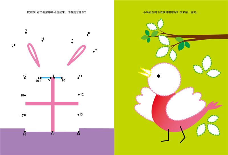 同时,书中的图画以宝宝熟悉的植物,动物,玩具,生活用品为主,还可帮助