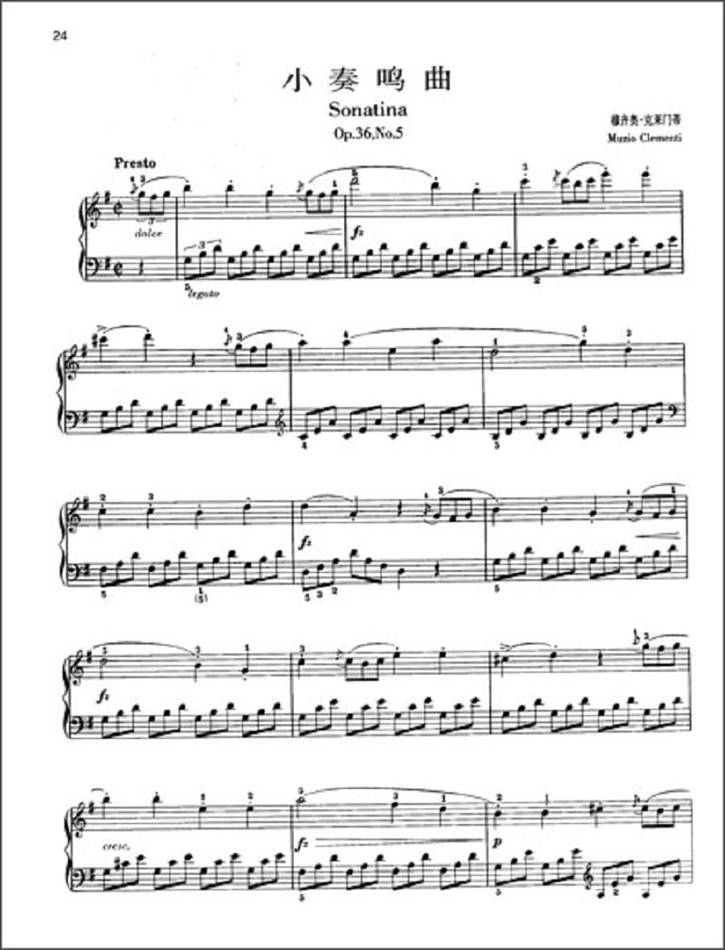 钢琴小奏鸣曲集