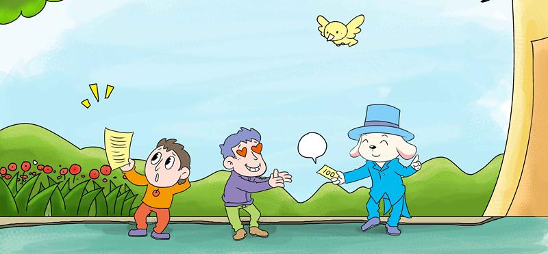 小小梦想家:我是魔术师 壹卡通动漫 绘 9787536966680图片