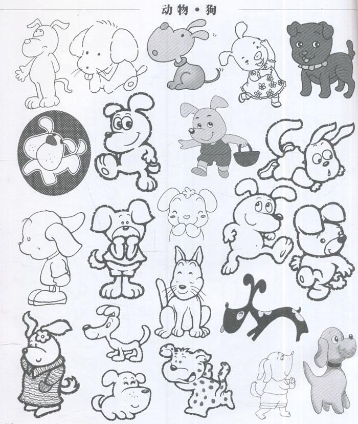 动物的绘画技法技巧    1.动物的形体结构    2.动物的体态特征  二.
