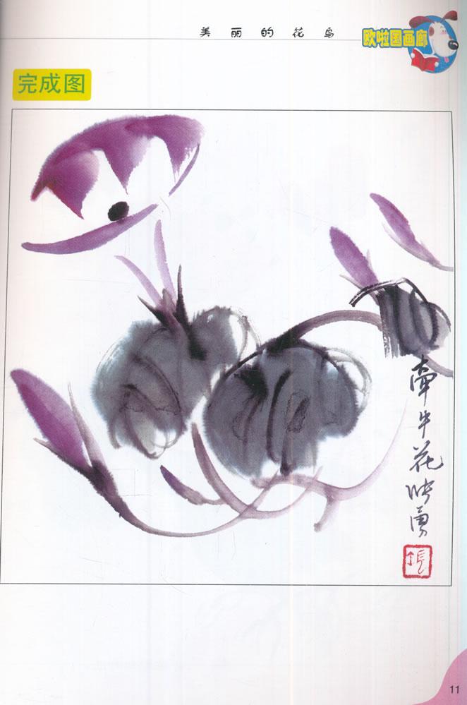 内容简介 景牧,李明云主编,张勇绘画的《儿童国画入门 (美丽的花鸟)
