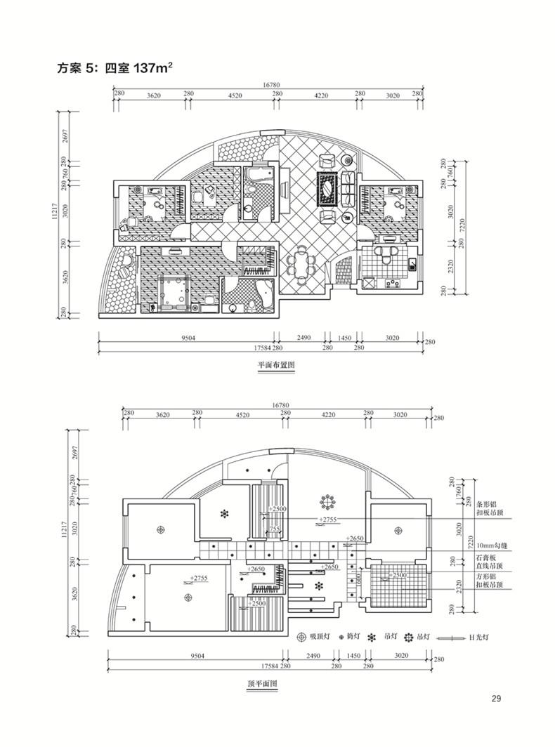 精品家装设计施工cad详图集 大户型 复式 别墅