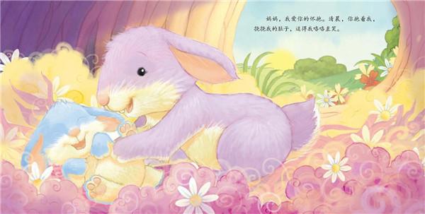 内容简介 小兔子*爱妈妈的怀抱,那是世界上*温暖,*安全的地方.