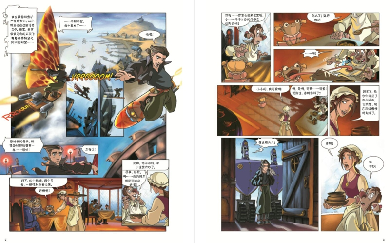 内容简介 本书为迪士尼动画电影《金银岛》的漫画版.